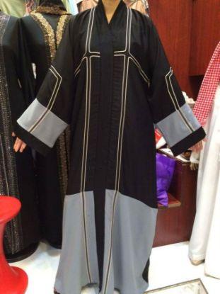 Picture of Arabian Beach Style Kaftan Farasha Dress Abaya Wedding ,F1248