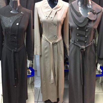 Picture of Abaya A Nice,Abaya A Abu Dhabi,Algerian Dress Style,ab,F2365