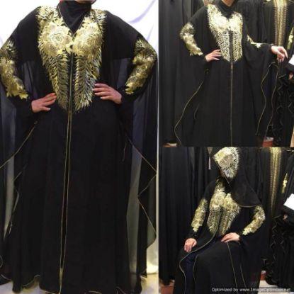 Picture of 2 Tone Abaya,2 Color Abaya,abaya,jilbab,kaftan dress,d,F2783