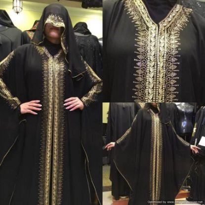 Picture of 2 Color Abaya,2/9 Abaya St Jandakot,abaya,jilbab,kafta,F2784