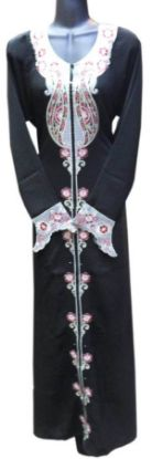 Picture of 2 Piece Bridesmaid Dresses,Dubai Kaftan London,abaya,jF3590