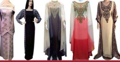 Picture of B&H Clothes Shop,Manfred K. Burkart,abaya,jilbab,kaftan dre