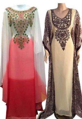 Picture of B Wood Clothing Shop,Burka Lounger,abaya,jilbab,kaftan dres