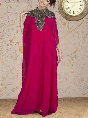 Picture of A Bridesmaid Dresses,abaya,jilbab,kaftan dress,dubai kaftan