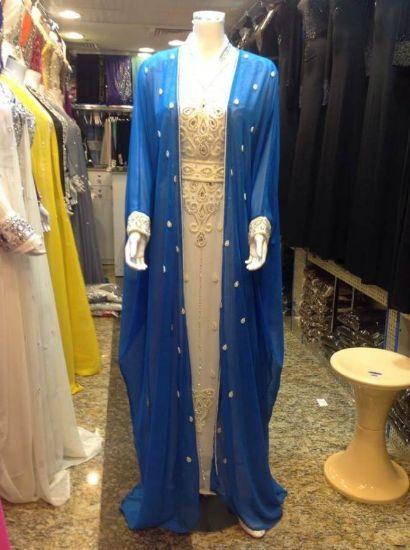 Picture of Bridesmaid Dress Ideas,abaya,jilbab,kaftan dress,dubai kaft