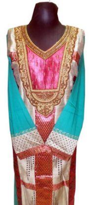 Picture of 1 Piece Abaya,All In 1 Abaya,abaya,jilbab,kaftan dress,duba
