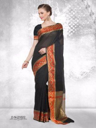 Picture of 5 Yd Art Silk Sari Fabric Dress Recycle Silk Saree Sar,E10092
